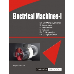 ELECTRICAL MACHINES 1